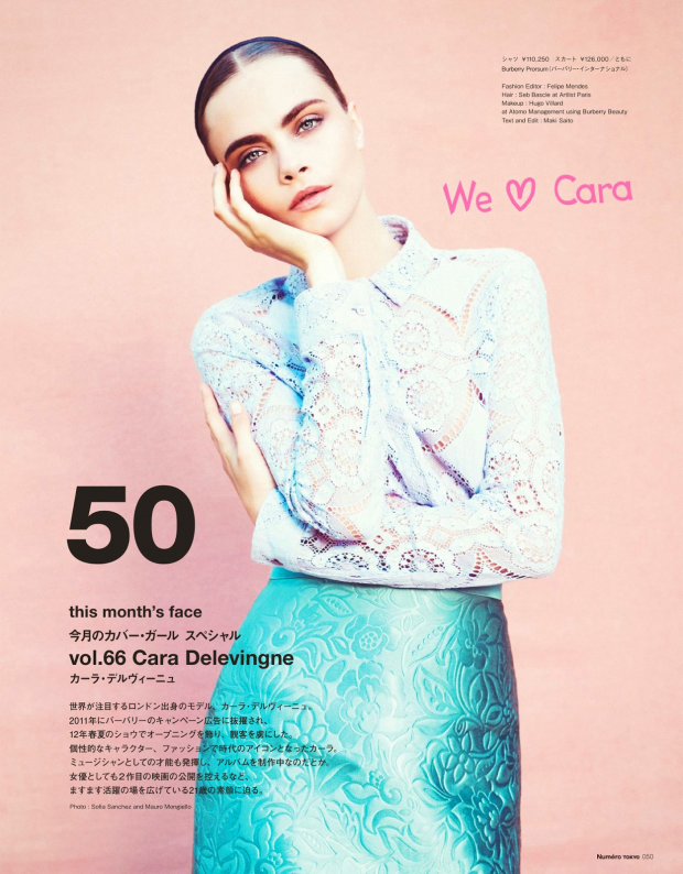 fashion_scans_remastered-cara_delevingne-numero_tokyo-jan_feb_2014-scanned_by_vampirehorde-hq-2
