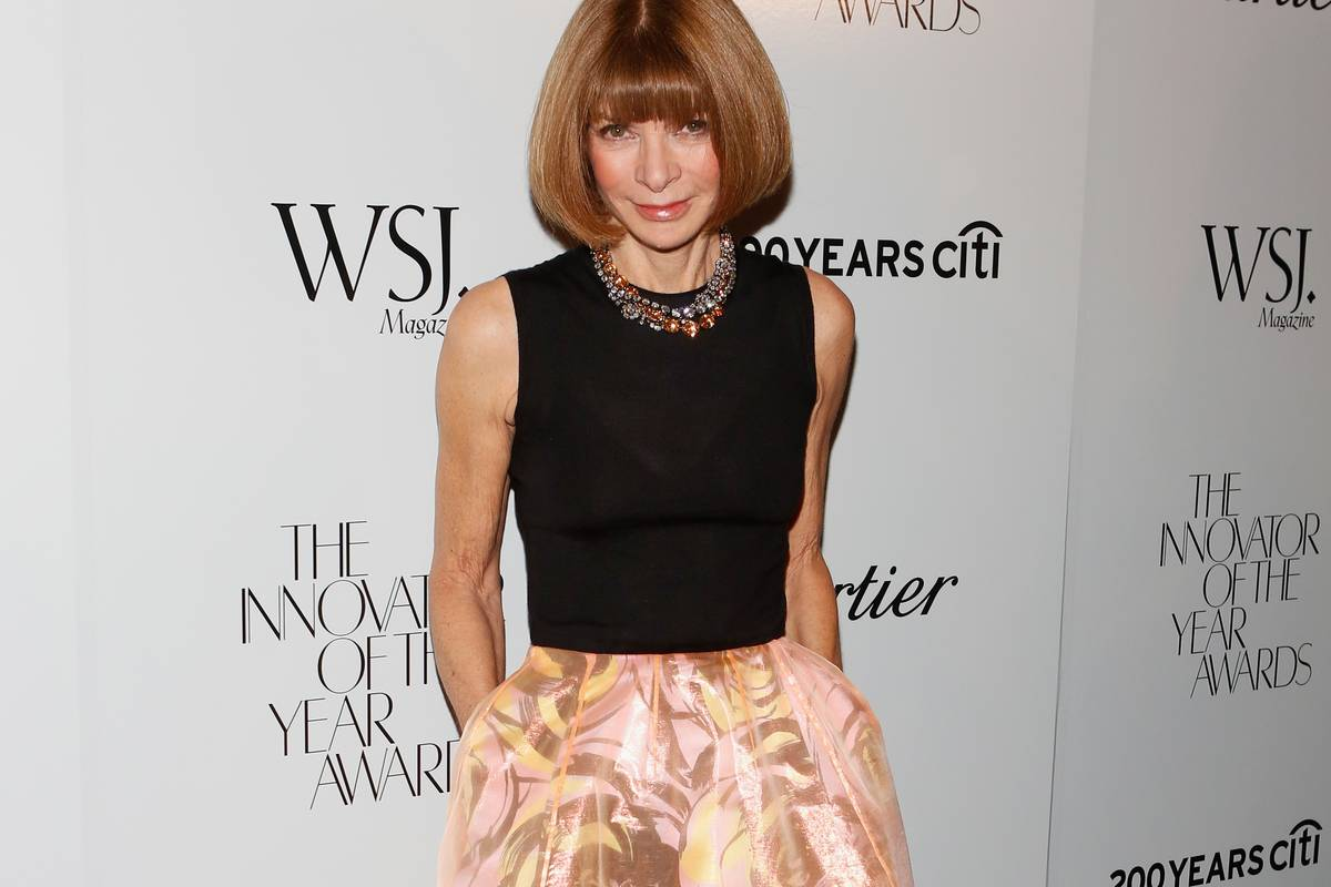 """WSJ. Magazine's """"Innovator Of The Year"""" Awards - Arrivals"""