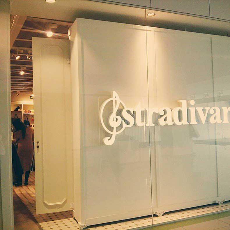Stradivarius-Zara-cheaper-sibling-store-isnt-US