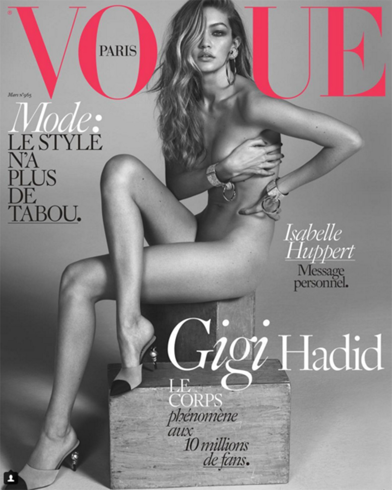 Vogue-Paris