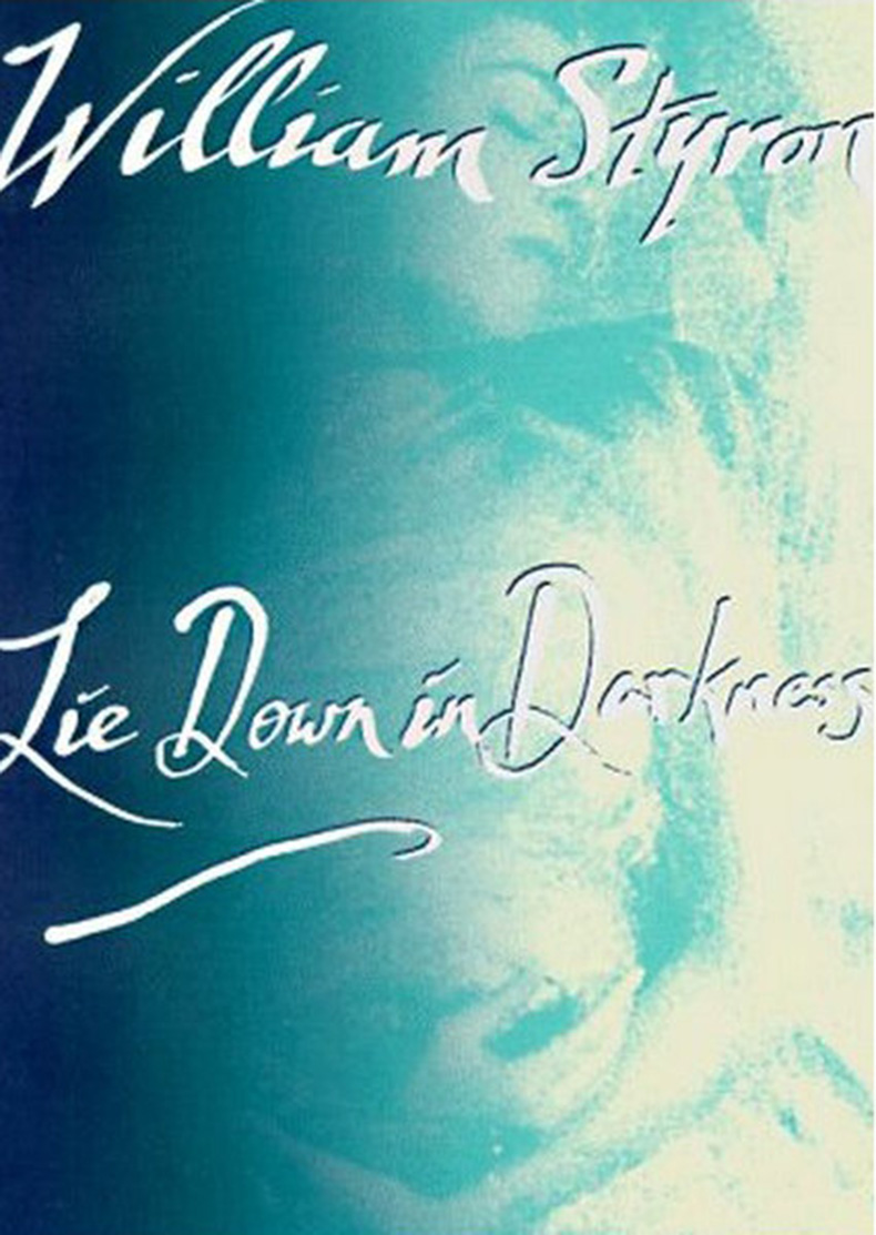 Lie-Down-Darkness-William-Styron